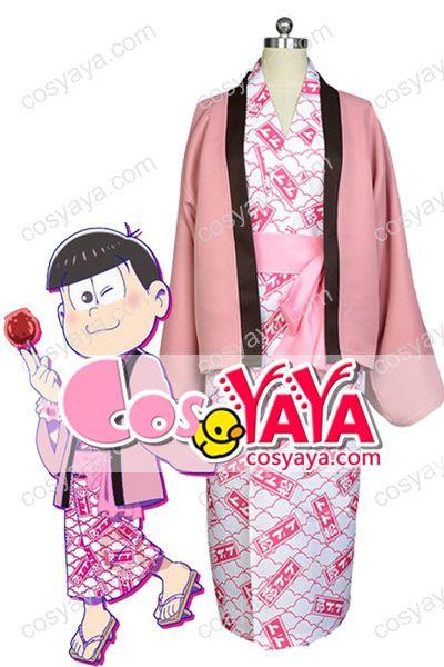 トド松ピンク和風浴衣