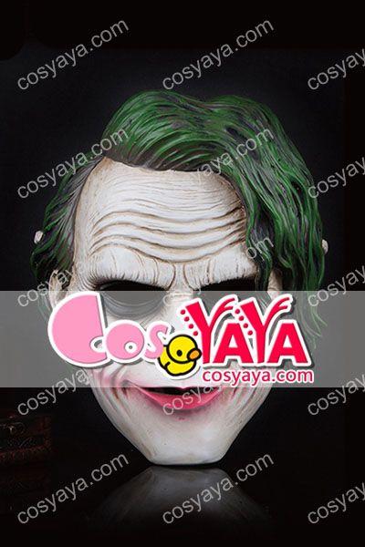 バットマンハロウイン仮装マスク