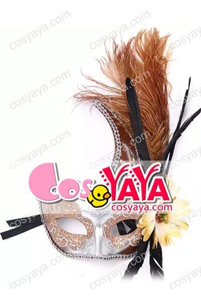 高校生卒業 パーティー仮装マスク