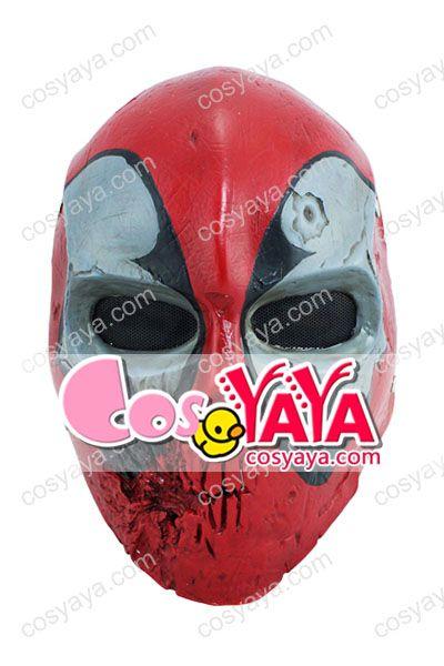 デッドプールハロウイン仮装マスク