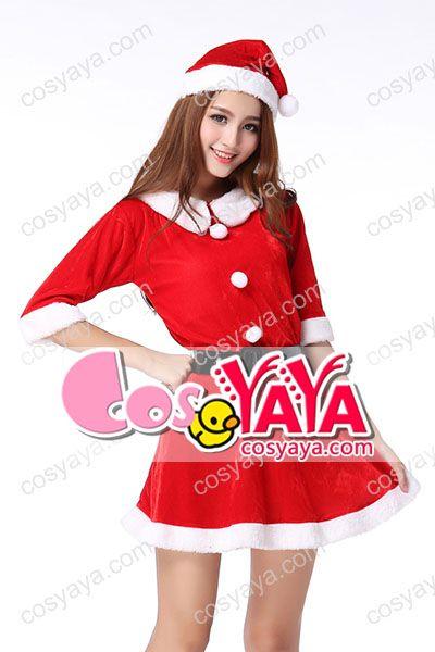 クリスマスサンタ仮装コスプレ衣装