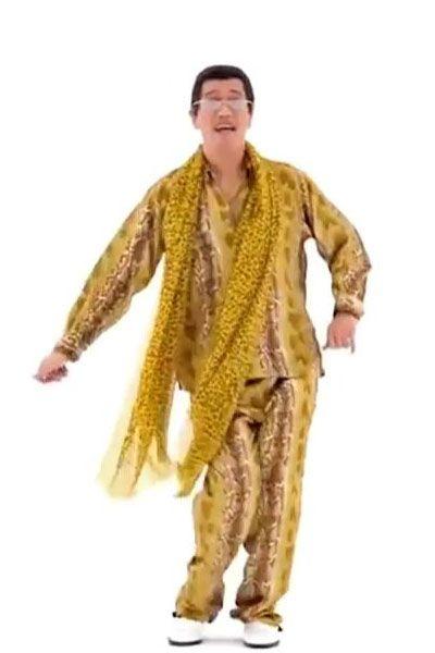 PPAPピコ太郎コスプレ衣装