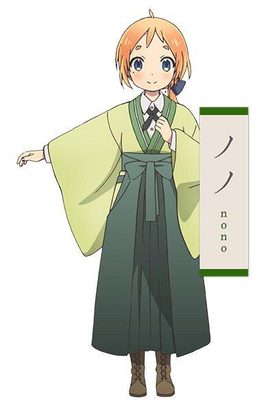 棗ノノ和服コスプレ衣装