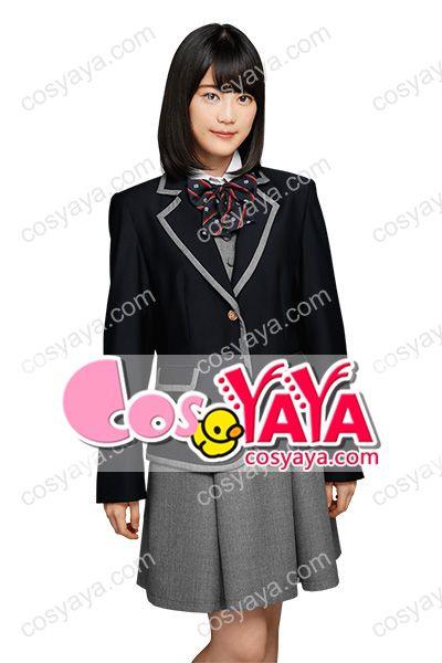 乃木坂46乃木恋制服コスプレ衣装