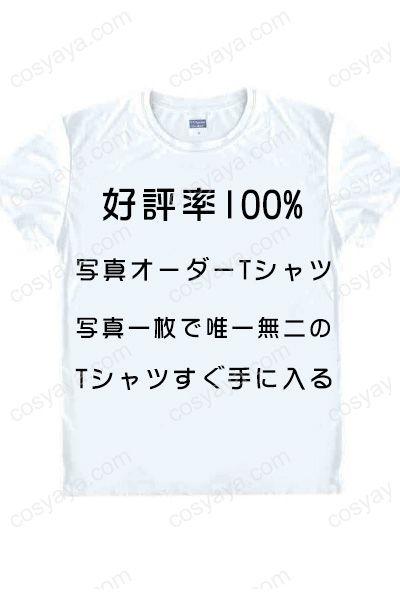 日本韓国アイドル応援Tシャツ