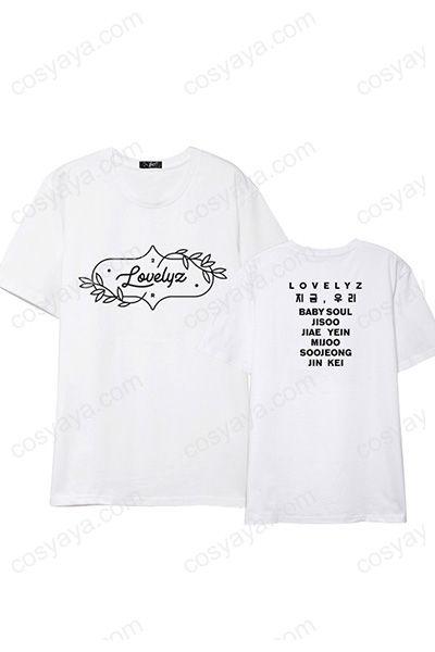 LOVELYZ今、私たち応援服Tシャツ