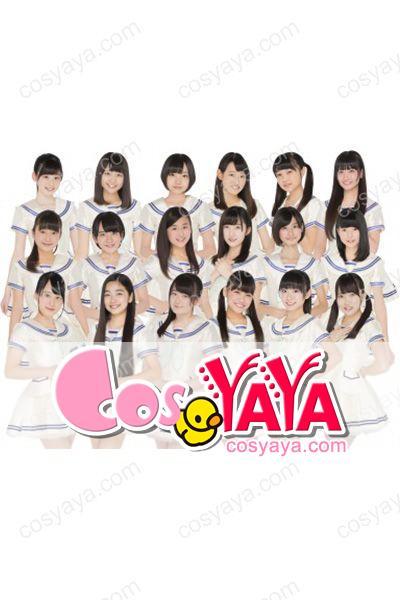 AKB4816期生TIF演出制服衣装