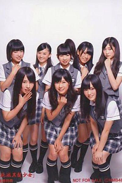 NMB48絶滅黒髪少女制服衣装