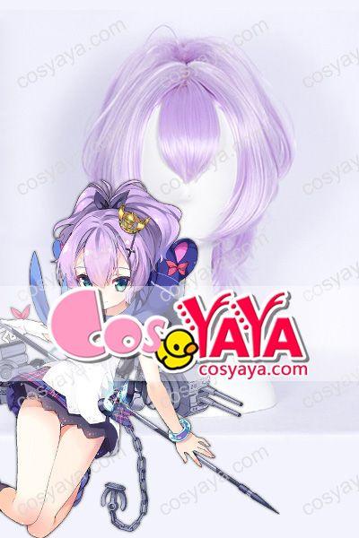 アズールレーン仮装ウィッグ紫