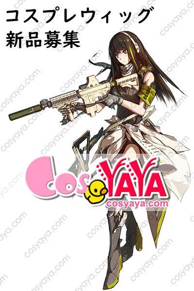 ドルフロ M4A1 ウィッグ