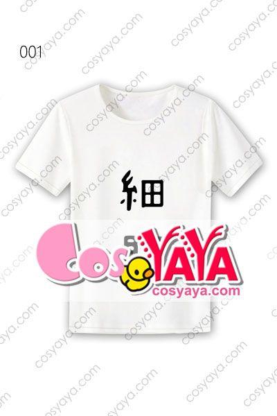 はたらく細胞 Tシャツ 安価