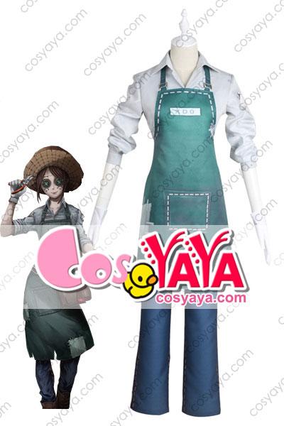 第五人格 庭師 エマ コスプレ衣装