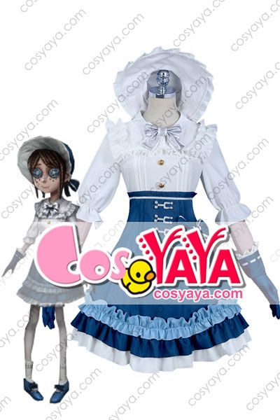 第五人格 庭師少女達の確執 コスプレ衣装