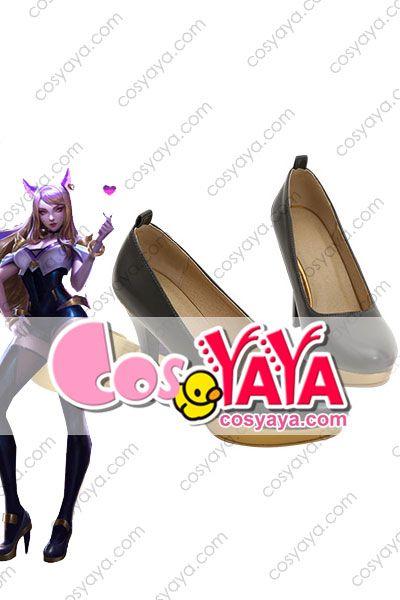 LOL KDAアーリ 靴