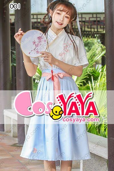 中華民族衣装 漢服 安価