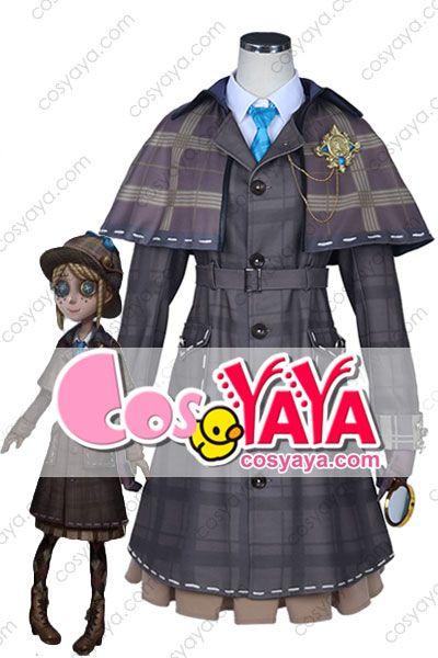 第五人格 探偵エマ コスプレ衣装
