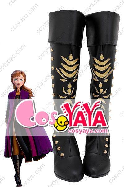 アナと雪の女王2 アナ コスプレ靴
