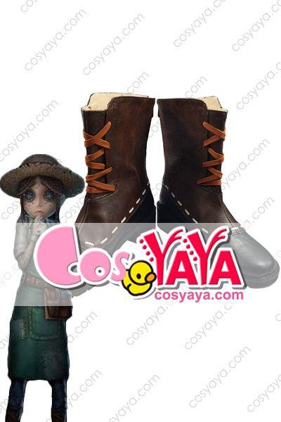庭師 エマ コスプレ靴