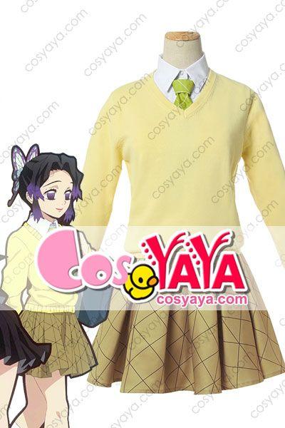 胡蝶しのぶ 制服 コスプレ衣装