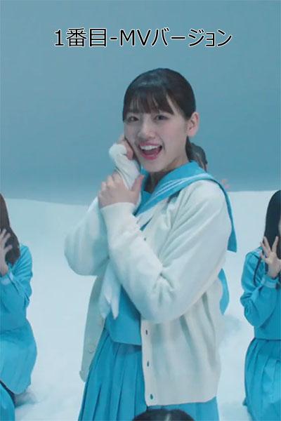 日向坂46「アザトカワイイ」のセーラー服