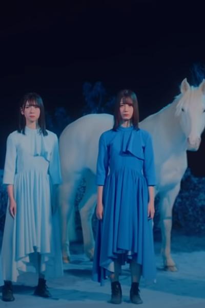 日向坂46 青春の馬 衣装