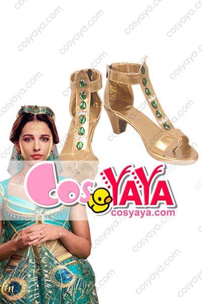 アラジン ジャスミン コスプレ靴