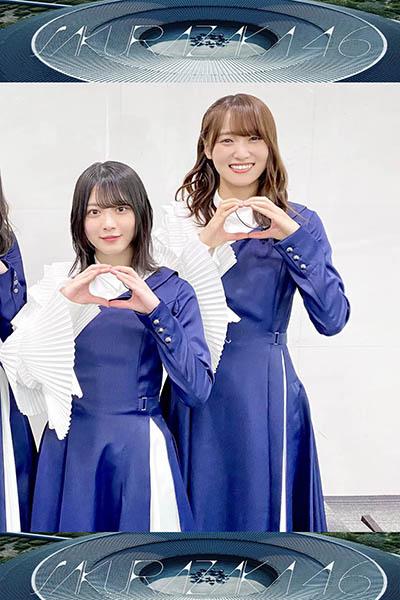 櫻坂46 BAN MV パフォーマンス服 贩売