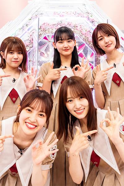 櫻坂46 夏の新制服