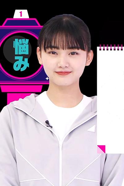 櫻坂46 新ジャージ 販売